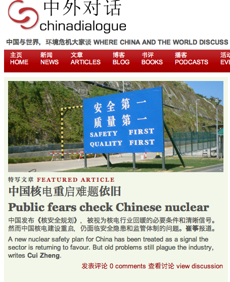 "A screen shot of the website, ""China Dialogue""."