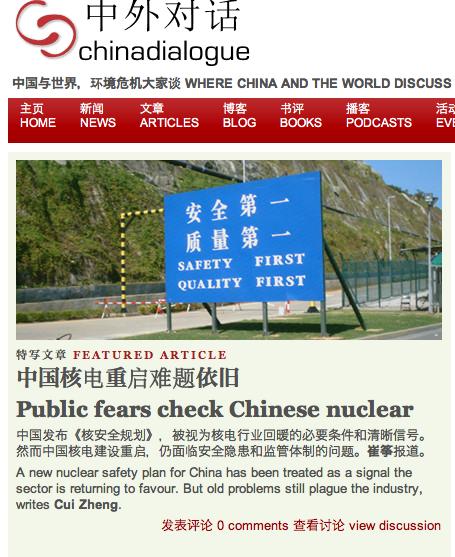 "A screen shot of the website, ""China Dialogue""."